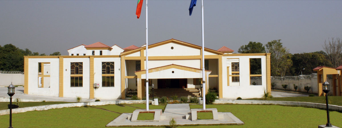 Embassy of the Republic of the Union of Myanmar - Islamabad
